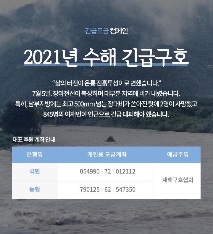20210714_090020_60eea7a4961ca.jpg